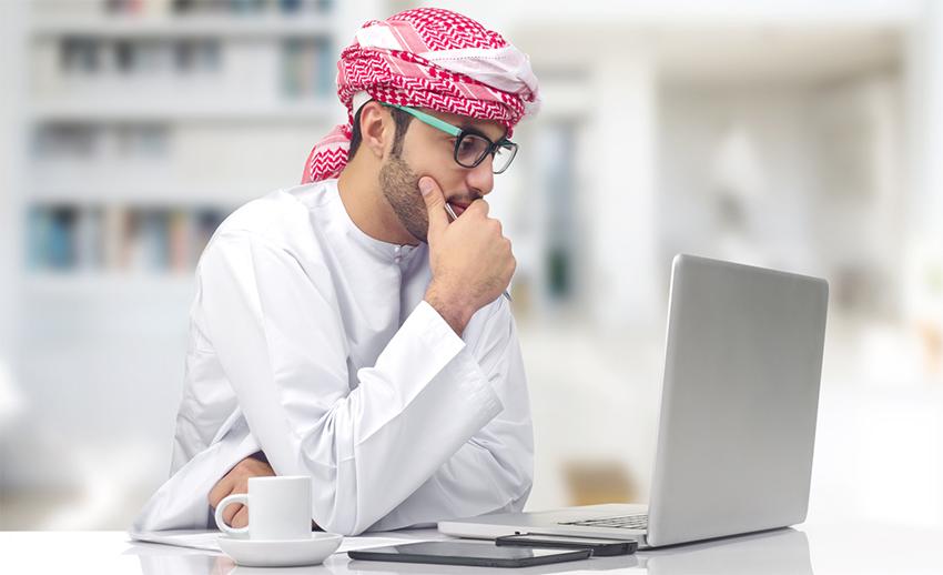 digital marketing arabe tunisie